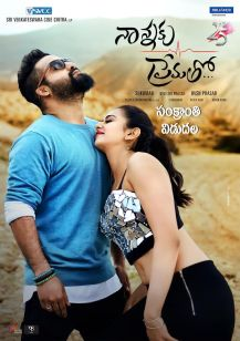 Nannaku Prematho new wallpapers 3